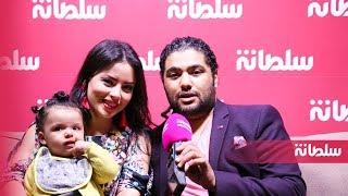 زوجة فريد غنام تتحدث عن قصة حبهما و تكشف سبب تخليها عن عملها وولوجها عالم التدوين