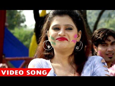 जिला जौनपुरिया लौंडे - Holi Me Goli Chalwa Deb Pardhan Ji - Ashishi Mishra - Bhojpuri Holi Song 2017
