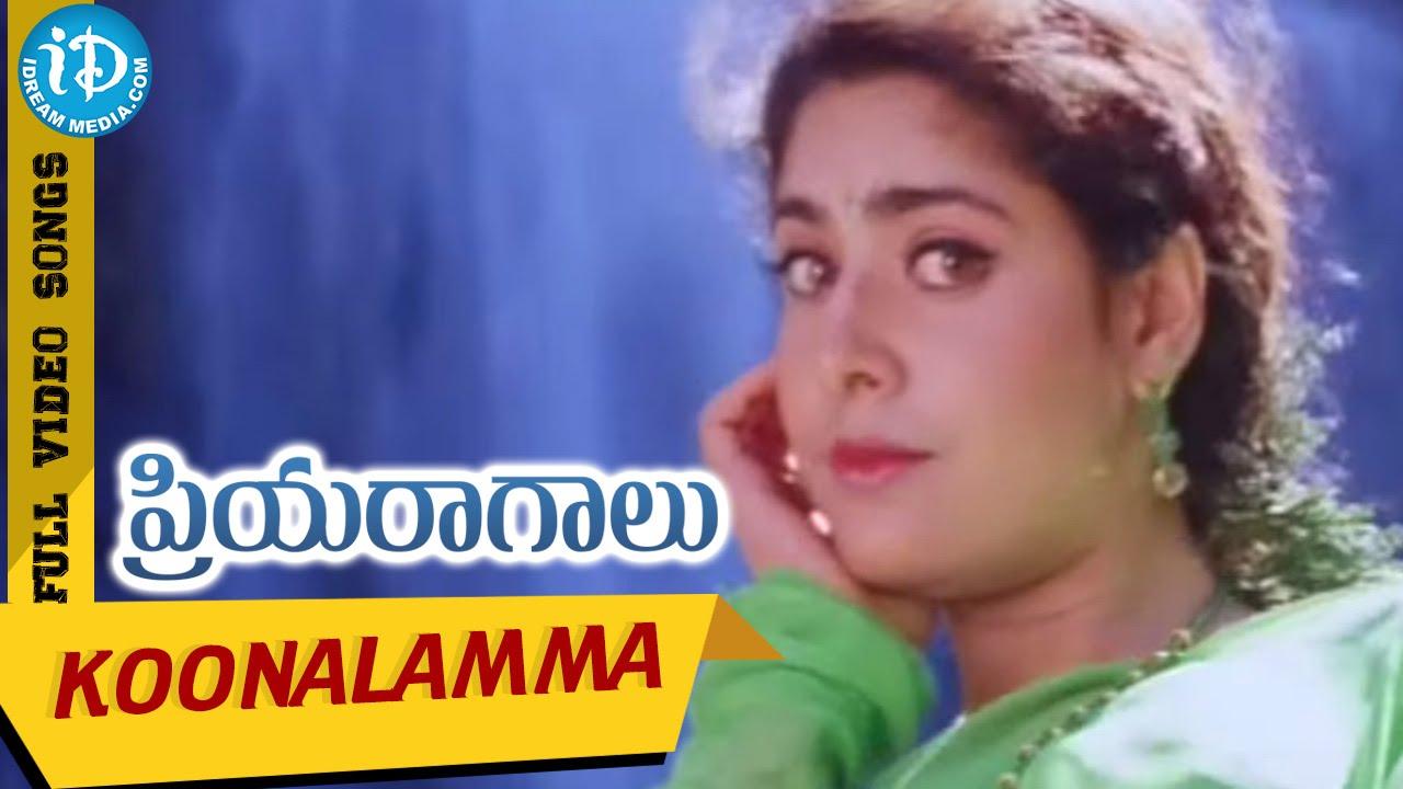 jagapathi babu priyaragalu movie songs