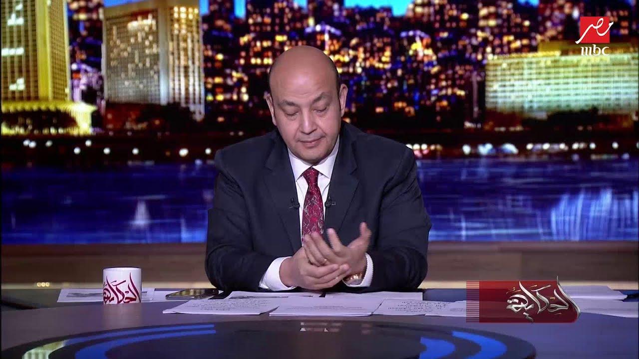 الرسالة الكاملة من عمرو أديب لتركيا وأردوغان