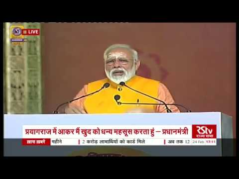 Serving the poor and deprived is real humanity: PM Modi