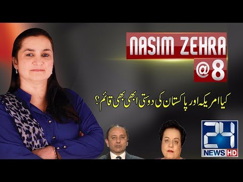 Nasim Zehra @ 8 - 5 January 2018 - 24 News HD