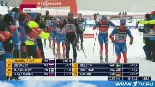 Легков и Черноусов заняли второе и третье места на этапе КМ по лыжным гонкам в скиатлоне