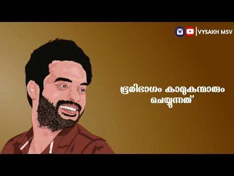 Malayalam whatsapp status Download | 𝟗𝟗+ 𝐌𝐚𝐥𝐲𝐚𝐥𝐚𝐦