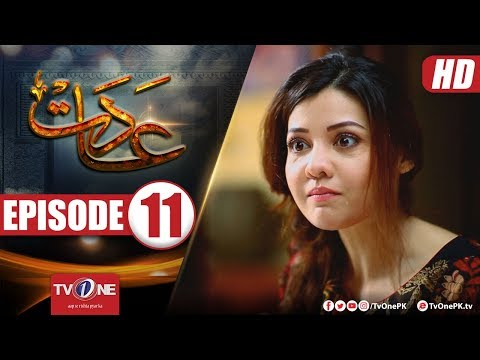 Aadat | Episode 11 | TV One Drama | 20 February  2018