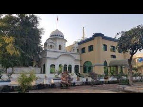 Gurdwara Siri pehli Patshahi Babe di Beri Naika Pura Sialkot
