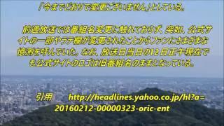 人気アイドルグループ・SMAPの中居正広(43)が司会を務めるTBS系『中居...