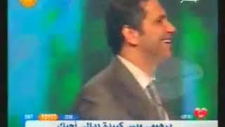 فضل شاكر - الله اعلم - concert