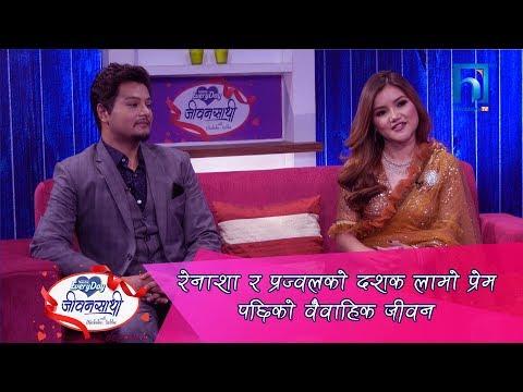 Renasha Rai Rana and Prajjwal Rana | JEEVAN SAATHI WITH MALVIKA SUBBA SEASON 04