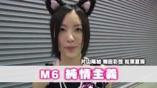 カッコイイ歌やダンスが大好きなSKE48の松井珠理奈ちゃんが選ぶBEST12...