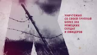 Владимир Васильевич Карпов