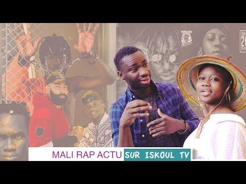 Iba Montana / Gaspi/ Iba One /NIGGA FAMA/Mali Rap Actu Sur ISKOUL TV