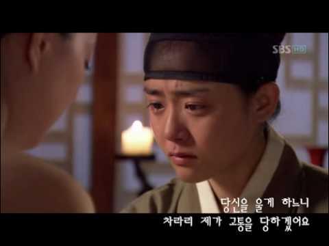 닷냥 -Goodbye- MV Moon Geun Young - Moon Chae Won