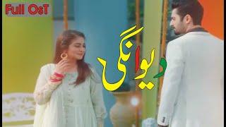 Gambar cover Deewangi Drama OST - Danish Taimoor & Hiba Bukhari || Har Pal Geo