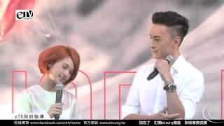楊丞琳「天使之翼」簽唱會  神秘嘉賓 鄭元暢出場