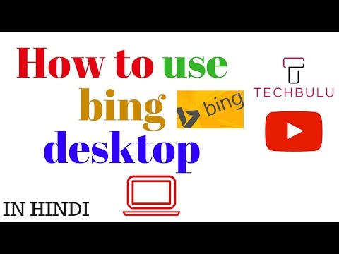 How To Use Bing Desktop - Windows 10 | In Hindi