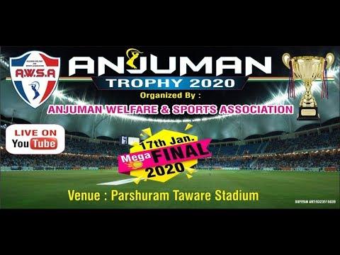 || ANJUMAN  TROPHY 2020 #BHIWANDI  #DAY 06