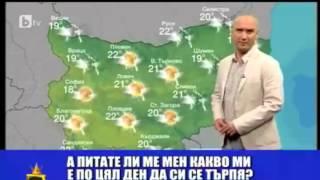Емо Чолаков и неговата депресираща прогноза за времето, Господари на ефира