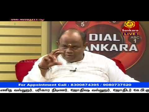 Astro Aadhesh - ASTROLOGY SPECIALIST, K.B.GURU KRISHNAN Speech At Sankara tv Live 16.02.2018