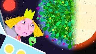 Ben und Holly ' s Little Kingdom | Aliens Haben ein Großes Problem | 1Hour | HD-Cartoons für Kinder