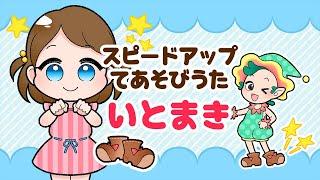 「ゆめある」では保育士・教師向けの教育現場に役立つ伝統的な作品を公開しています。 昔話は日本語を学習する外国人向けにも活用されています。 手遊び歌は高齢者の ...