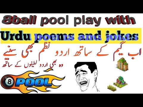 8ball pool play with friends | with urdu poems and urdu jokes |