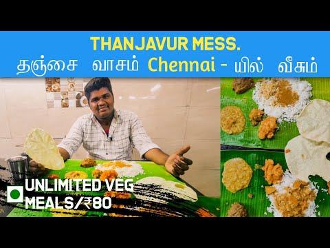 UNLIMITED VEG MEALS @ Rs.80 in Chennai | Vegetarian Food | Food vlog | Hari sonna sari | Episode 6
