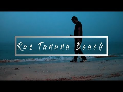 Ras Tanura Beach (Vlog #31)
