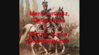 Mazurek Dąbrowskiego ·  Мазурка Домбровского