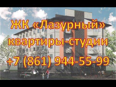 Дизайн интерьера в Краснодаре дизайн проект интерьеров
