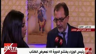 فيديو.. وزير الثقافة المغربي: نعتز بحضورنا «المعرض الدولي للكتاب» كضيف شرف