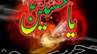 Mola Haq Imam ya Hassan (A-S) Ya Hussain (A-S) --By RaNa ImRaN