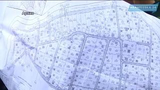 видео Уплата земельных налогов в Алтайском крае