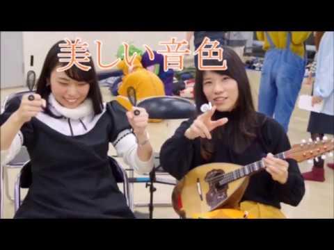 【近畿大学】ギターマンドリンクラブ2018