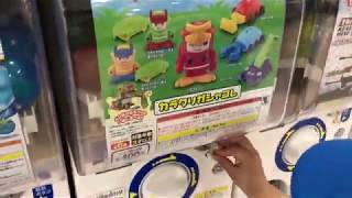 【ムシ忍】カラクリガシャコレ 何が出るかな?ガシャポン  Mushi Ninja Capsule Toy Gashapon