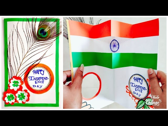 republic day greeting card | greeting card for republic day | greeting cards