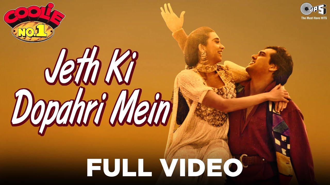 Download Jeth Ki Dopahri Mein | Coolie No. 1 | Govinda & Karisma Kapoor | Kumar Sanu Hits | 90's Hindi Songs