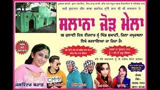 LIVE        Sukhani  18 -7-2019   M Live TV