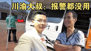 When An Uncle was Harassed in Hainan, The Guy Stepped Forward to Relieve