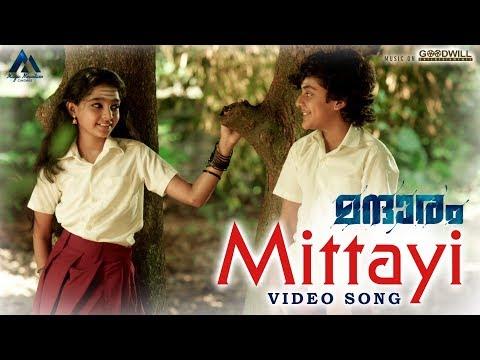 Mandharam Video Song | Mittayi | Asif Ali | Varsha Bollamma |  Mujeeb Majeed | Magic Mountain Cinema
