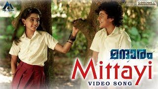 Mandharam Song | Mittayi | Asif Ali | Varsha Bollamma | Mujeeb Majeed | Magic Mountain Cinema