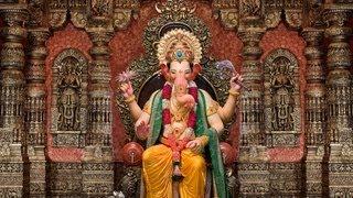 Ganesha Dwadasanama / Ganesh 12 Names