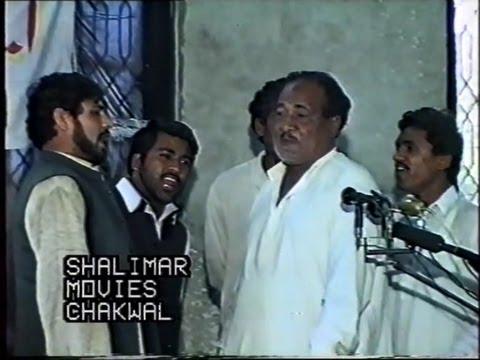 Bakht Buland Mera (Qasida) | Zakir Lal Hussain Musawar of Liliani | Dhudial, Chakwal | 05/04/1997