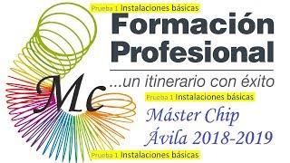 MC - Prueba 1: Instalaciones básicas