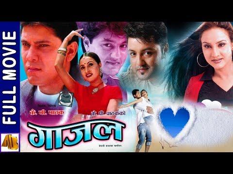 GAJAL Full Movie | Ramesh Upreti | Bipana Thapa | Sushil Chhetri || AB Pictures Farm | B.G Dali