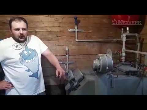 Отзыв о котле МЕХАНИК модель КО-20 РФ г.Новокузнецк