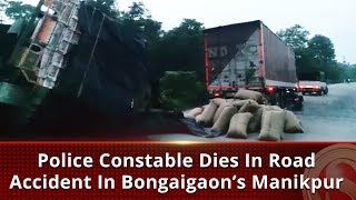 Police constable dies in road accident in Bongaigaon's Manikpur | The Sentinel News | Assam News