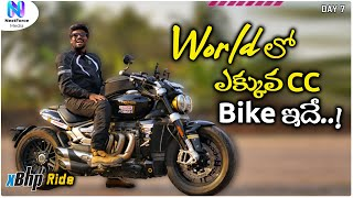 ఎలా ఉందో చూద్దాం రండి | XBHP Ride Day 7 | Telugu Motovlogs | Bayya Sunny Yadav | NextForce Media