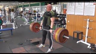 """#Тяжелаяатлетика """" Нет спины - нет здоровья"""" Weightlifting."""