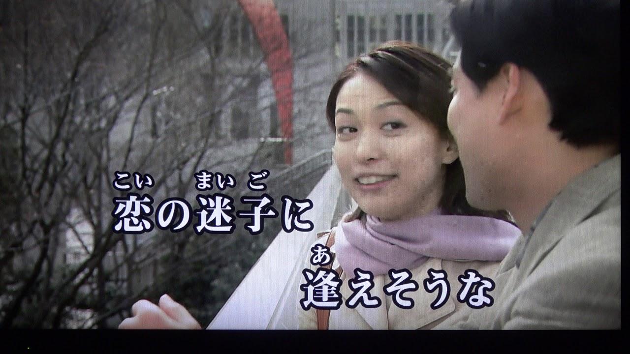 昭和放浪記・大川栄策・♬Toshio-Miura. - YouTube